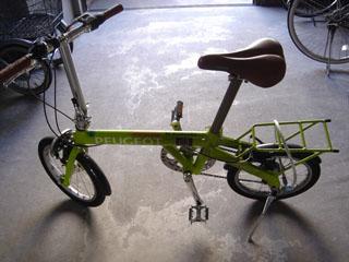 しまった! 自転車のこと忘れてた……