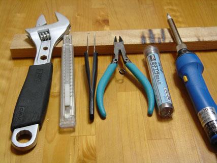 必要な工具類