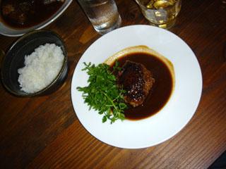 仙台牛のハンバーグ