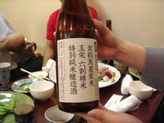 純米酒「香の泉」
